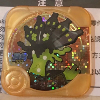 BS01彈 全新 拆封入套 金卡 基格爾德 金基 Z1 獎盃卡  神奇寶貝 Pokemon tretta卡匣 特別彈