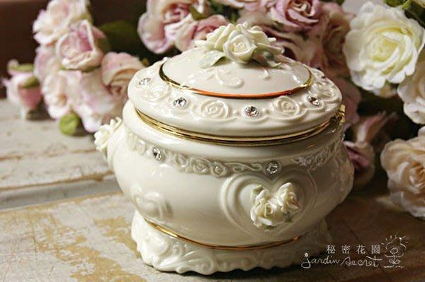 玫瑰音樂鈴飾品盒--秘密花園--JARLL白瓷立體玫瑰花音樂鈴飾品盒