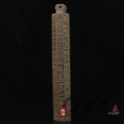 天吳寶軒 仿古純銅純手工雕刻圖騰木頭雕版印刷模板模具工藝品裝飾收藏zgt-0149