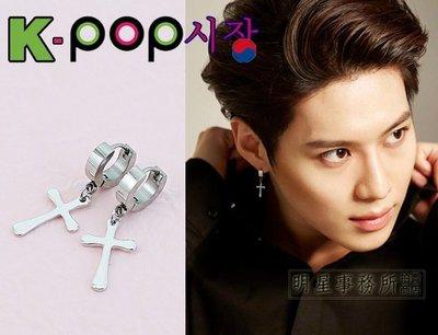 K-POP Market。正韓進口ASMAMA官方正品 SHINee 泰民 同款簡約十字吊墜鈦鋼圓環耳環(單支價)
