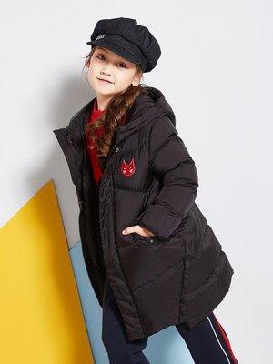 【栗家生活】高梵童裝女童羽絨服新款韓版洋氣兒童寶寶中長款時尚95白鴨絨-32942
