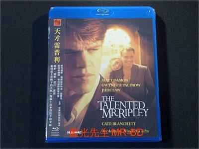 [藍光BD] - 天才雷普利 The Talented Mr. Ripley ( 台灣正版 )