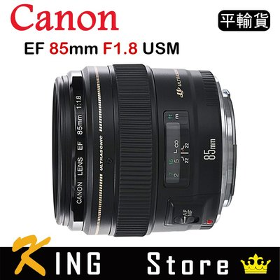 CANON EF 85mm F1.8 USM (平行輸入) 保固一年 #1