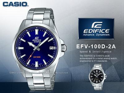 CASIO 卡西歐 手錶專賣店 國隆 EFV-100D-2A EDIFICE 指針 男錶 不鏽鋼錶帶 EFV-100D