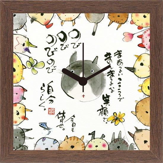 ◎Life Sense◎ 【御木幽石】日本製木框水墨畫書法時鐘 木框福時計 掛飾 家飾 裝飾品 地藏 多款作品