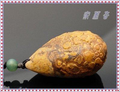 【家蓁香二館】天然新疆阿拉善糖心瑪瑙原石 戈壁瑪瑙『黃色千眼石』 項鏈奇石收藏,標本,原礦,原石(B-6-7)