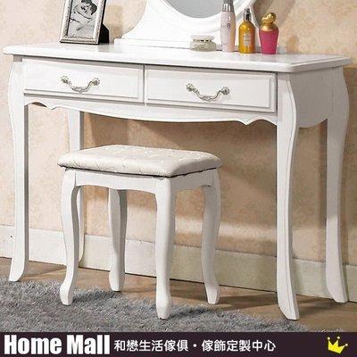 HOME MALL~仙朵拉3.2尺化妝台下座+椅 $8600~(雙北市免運費)8C~(歡迎來電詢問)