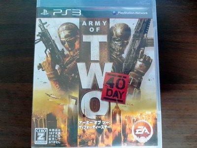 PS3 無間特攻 第40天 純日版