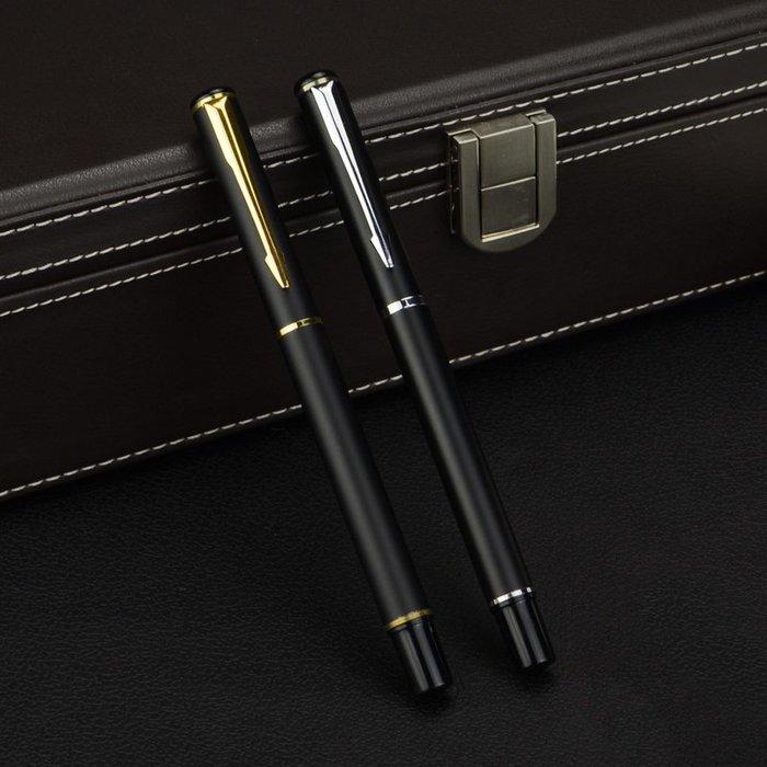 888利是鋪-黑色金屬寶珠筆商務簽字筆男士女士0.5水筆筆芯簽名水筆定制logo#水筆