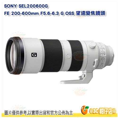 預購 SONY SEL200600G FE 200-600mm F5.6-6.3 G OSS 望遠變焦鏡頭 公司貨