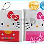 KITTY(雙面)證件資料袋 正版授權 台灣製造 ...