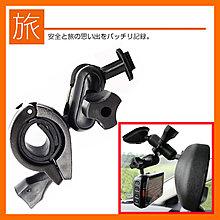 後照鏡扣環支架行車記錄器轉接頭mio c340 c335 792D 751 742 C350 C572 798免吸盤車架