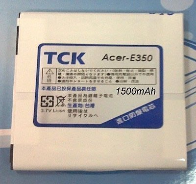 【FUMES】全新 ACER E350.E350S~防爆高容電池290元 台南市