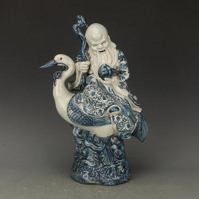 ㊣姥姥的私藏㊣清光緒福建會館壽翁雕塑瓷像