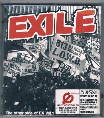 [鑫隆音樂]日本CD-放浪兄弟:放浪外傳 第1章/初回限定特殊包裝 {AVJCD10169/A}全新