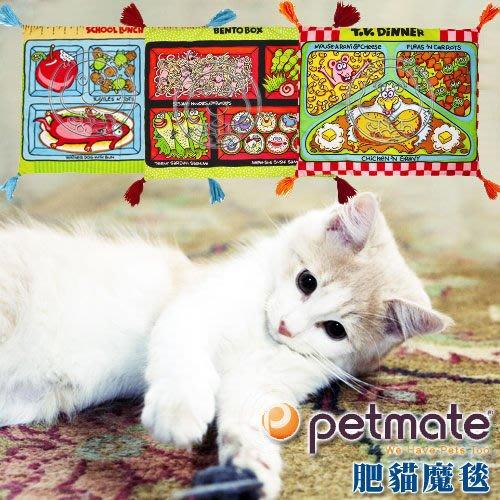 【🐱🐶培菓寵物48H出貨🐰🐹】Petmate Fatcat《肥貓魔毯》早餐│海鮮│雞腿送試吃包 特價339元