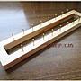 寬釘板ET8針(釘距最大、板寬最寬)適特粗毛線...