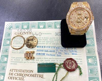 ROLEX勞力士 蠔式18K金 18238 大紅蟳台灣原廠證書 錶徑36mm 滿天星!