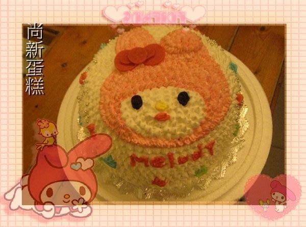 ☆尚新蛋糕☆ 低糖 6吋 melody 美樂蒂  造型 生日蛋糕 投保產品責任險 最安心