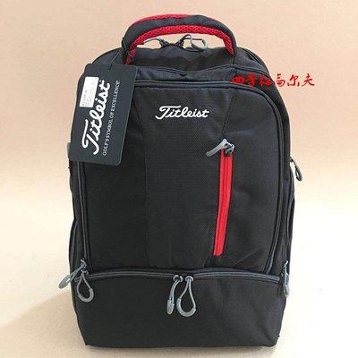 新款高爾夫背包衣物包空間容量大 男士運動旅行雙肩包