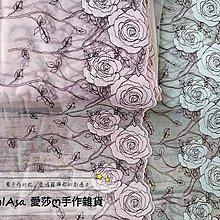 『ღIAsa 愛莎ღ手作雜貨』網紗刺繡花邊粉紅淺綠DIY手工輔料服裝配料娃衣材料寬26cm