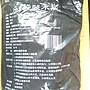 A級袋裝條炭約1.1公斤 2包/ 組~ 中秋節/ 烤肉必...