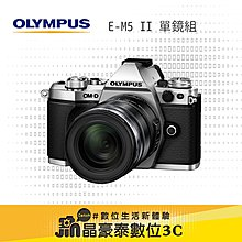 【6月底前購買即送原厰電池】Olympus OM-D E-M5 Mark II +12-40mm 單鏡組 寰奇 公司貨