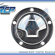 RCP RKW518 油箱蓋 貼紙 仿 卡夢 NINJA ZX6 ZX6R ZX6 R ZX6RR 636