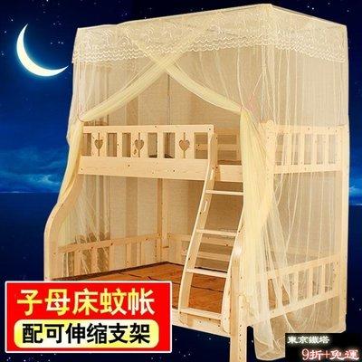新品免運 蚊帳上下床子母床上下鋪1.5米一體1.2米實木兒童床雙層床高低【東京鐵塔】