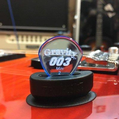 大鼻子樂器-Gravity 2.0mm 003 Mini Polished