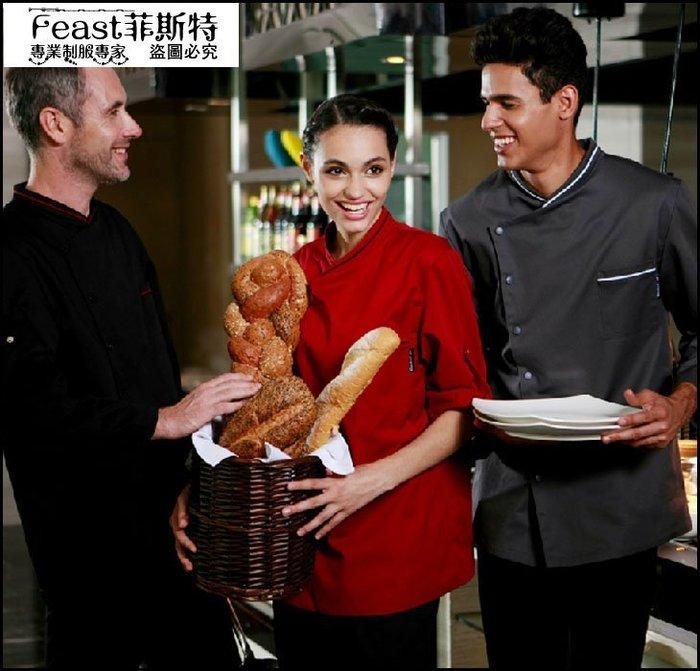 《時尚之都-新款 秋冬裝 長袖廚師服 廚房工作服 飯店廚師長服裝 3色--歡迎批發 團購》