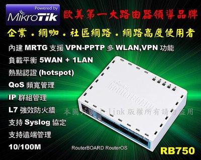 Mikrotik RB750r2 hEX lite 650MHz RouterOS路由器 防火牆頻寬管理RB750升級版