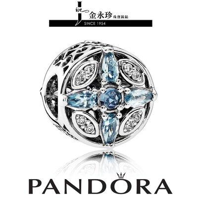 【金永珍珠寶鐘錶】實體店面*PANDORA潘朵拉 保證原廠真品 2016聖誕節 藍雪花白鑽*