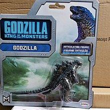 Jakks Pacific Godzilla King of The Monsters 4吋 Figure