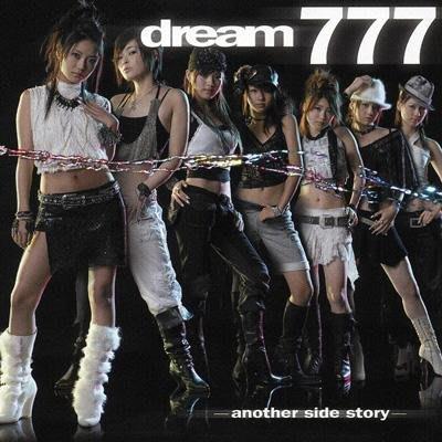夢 / Dream ~ 777 -another side story - 日版已拆近全新, CD保存極佳