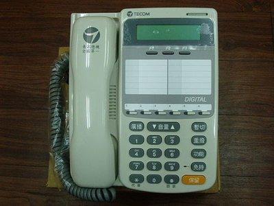 台中~(((海角八號)))東訊總機系統=DX-616/DX616(308主機)+4台螢幕型來電顯示話機 語音 數位系統