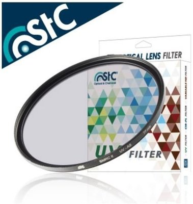 晶豪野 【STC】Ultra Layer UV Filter 95mm 輕薄透光 抗紫外線保護鏡