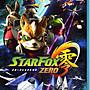 現貨中 Wii U遊戲 星戰火狐 零 StarFox Zer...