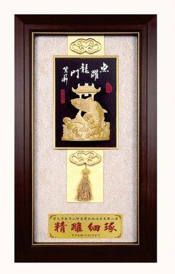 『府城畫廊-台灣工藝品』竹雕-魚躍龍門-34x60-(立體裱框,高質感掛匾)-請看關於我聯繫-H02-07