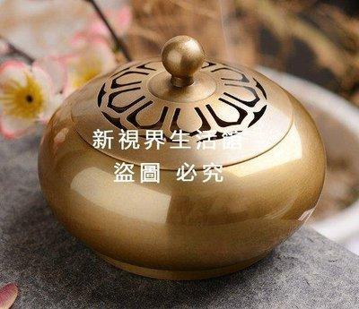 【新視界生活館】純銅香爐 新款創意居室盤香爐佛具香道用品檀香爐 熏香爐