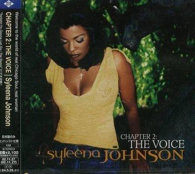 (甲上唱片) Syleena Johnson - Chapter 2: The Voice - 日盤+1BONUS