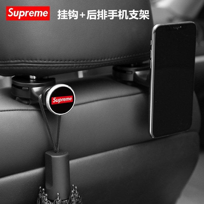汽車用掛鉤創意座椅背多功能后座手機支架車內用品后排車載掛鉤