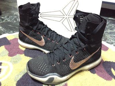 Nike zoom Kobe 10 elite Kobe x Jordan lebron us 10 籃球鞋 一元