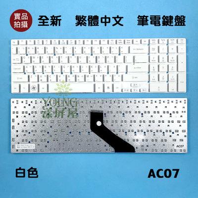 【漾屏屋】宏碁 ACER Aspire V3-571 V3-571G V3-731 V3-731G 白色 筆電 鍵盤
