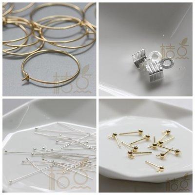 橙子的店 DIY飾品配件925銀配件純銀光珠球球珠 隔珠銀珠耳圈銀鍍金(SS004)
