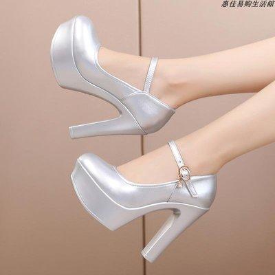 銀色13CM恨天高模特旗袍走秀鞋圓頭一字扣粗跟防水臺超高跟單鞋女