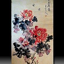 【 金王記拍寶網 】S1113 王雪濤款 水墨牡丹紋圖 手繪水墨書畫 老畫片一張 罕見 稀少