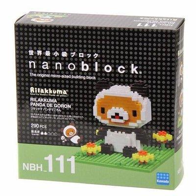 ~nanoblock SANRIO 三麗鷗 拉拉熊PANDA幸運草熊貓變裝 積木(NBH111 290pcs)