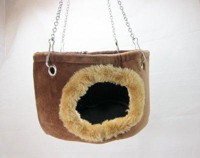 【皮蛋媽的私房貨】MOU0933松鼠樹洞吊窩 保暖吊窩 蜜袋鼯黃金鼠小窩刺蝟保暖棉窩 懸掛式掛籠睡窩