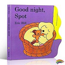英文原版兒童入門啟蒙 Good Night Spot 小玻,晚安紙板書 口袋旅行便攜手掌童書 幼兒晚安故事玩具書 好習慣引導培養圖畫書